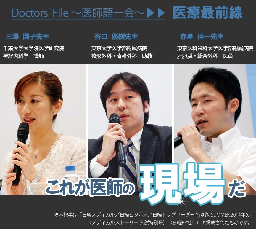 東京 医科 歯科 大学 千葉